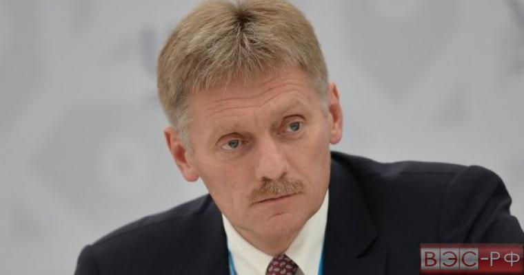 Песков прокомментировал призыв США не покупать гособлигации России