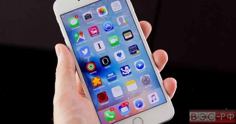 iPhone обезопасят от взлома
