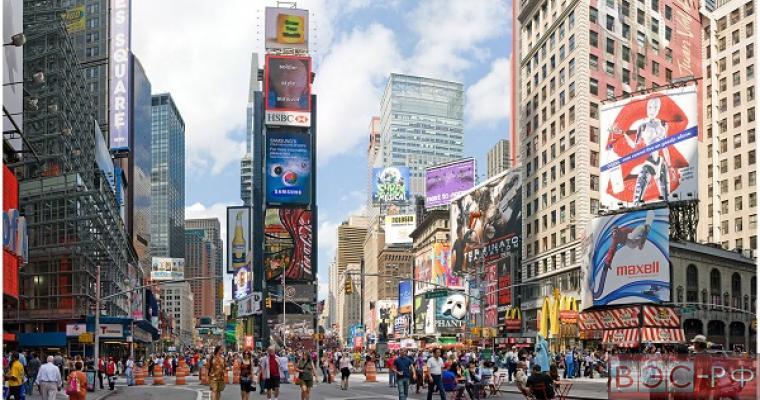 В Нью-Йорке исполнили брейк-данс