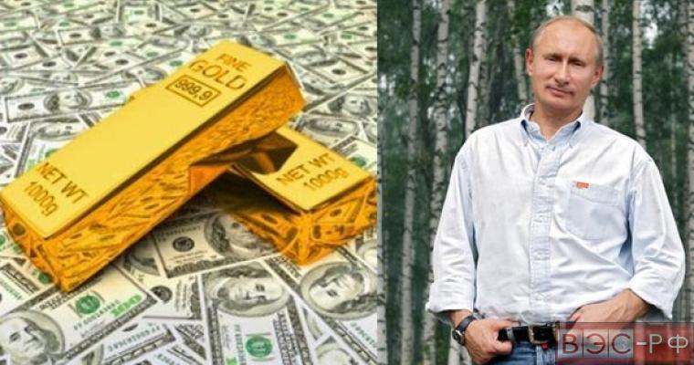 Путин готовит доллару «золотой» сюрприз