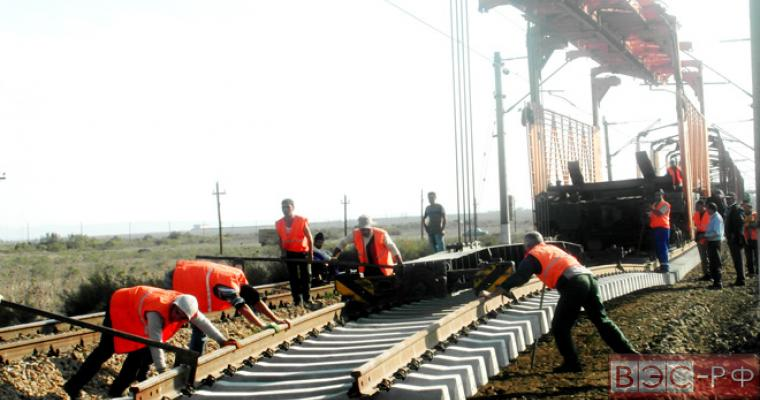 Строительство железной дороги в обход Украины идет по плану
