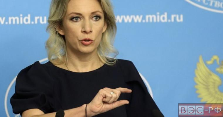 Захарова рассказала об отсутвсвии ума у американских дипломатов