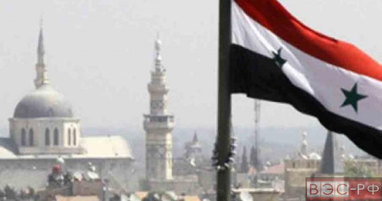 Сирия новости последнего часа