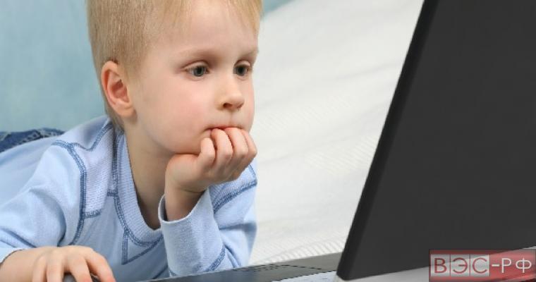 Слежка за детьми в соцсетях