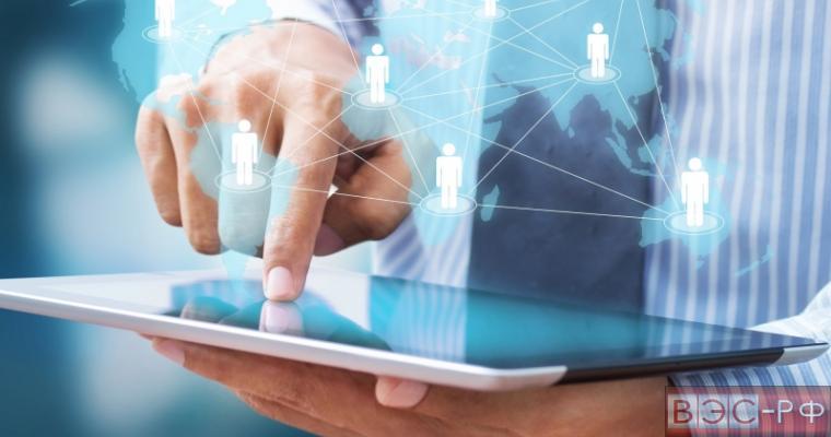 Россия заняла второе место по стоимости мобильного интернета