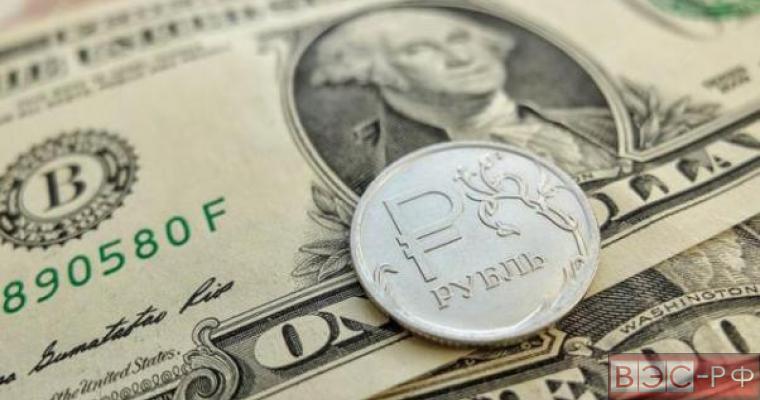 Deutsche Bank предсказал рост курса рубля