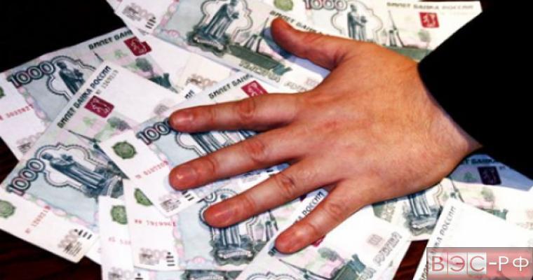 Сколько получают чиновники в России