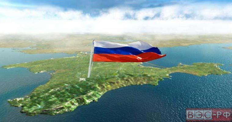США вернут Крым Украине даже спустя десятилетия