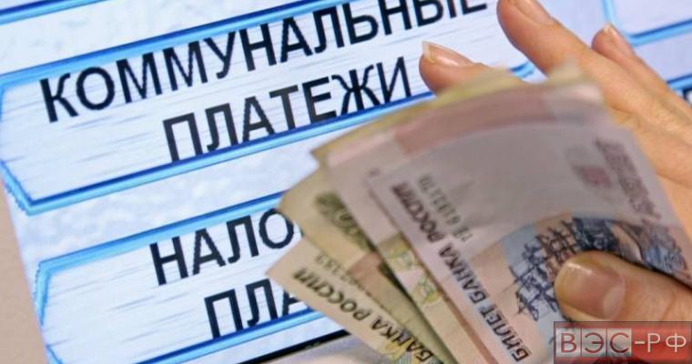 новый налог на зарплату в России