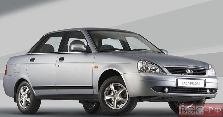 Автоваз представил ультрабюджетую модель Приоры
