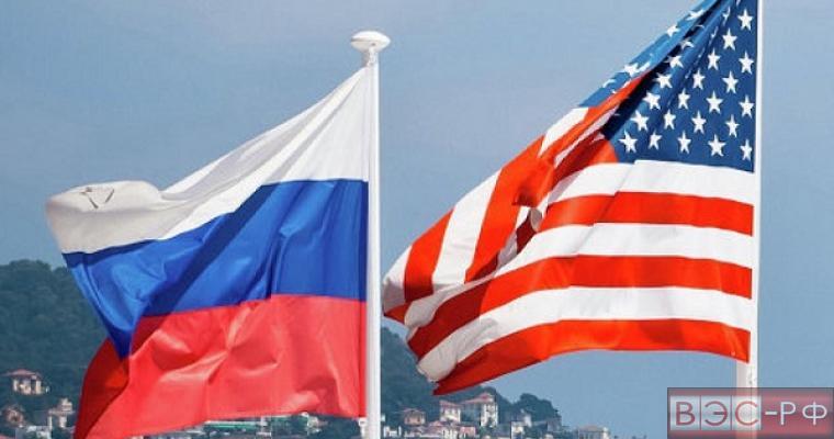 Россия отказалась от участия в саммите