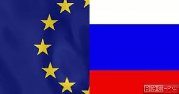 Евросоюз обсудит отношения с Россией