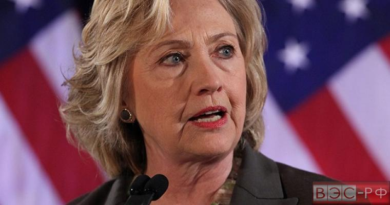 Против Клинтон введут санкции
