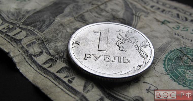 В США скупают российскую валюту