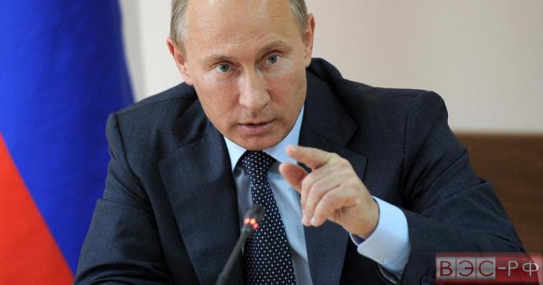 Путин отреагировал на скандал с мельдонием