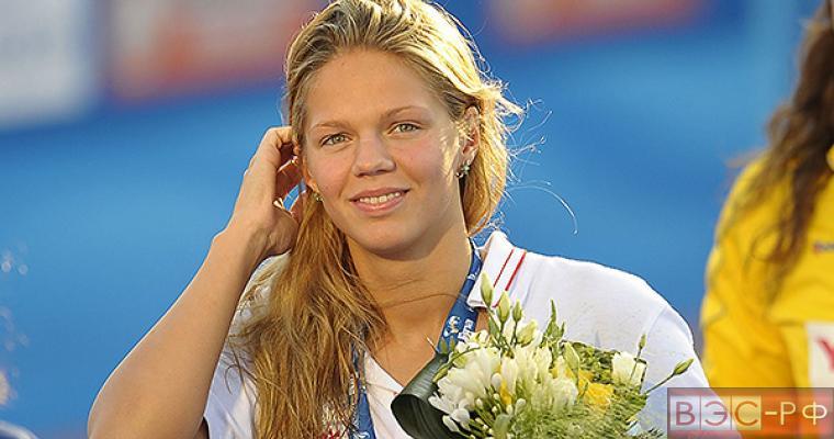 Юлия Ефимова не прошла допинг-пробы