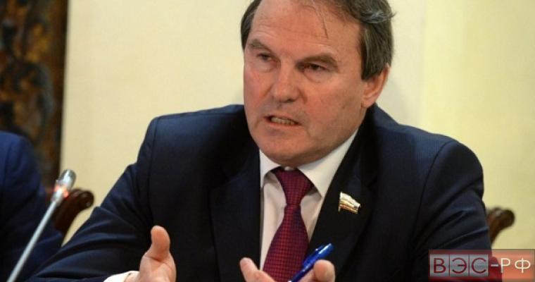 о судьбе доллара рассказал российский сенатор