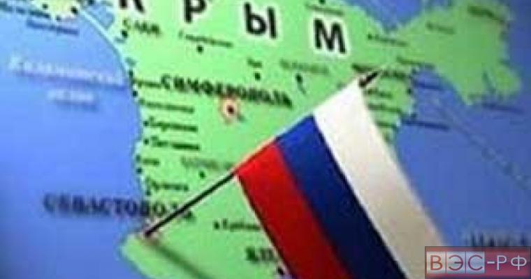 Россия обвинила Евросоюз в лицемерии
