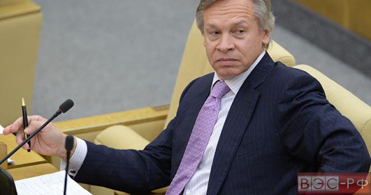 Пушков недоволен санкциями против России