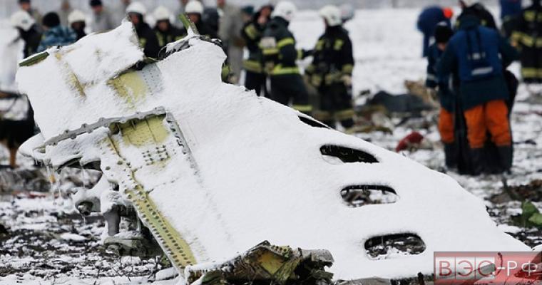 Авиакатастофа в Ростове-на-Дону: мнение экспертов