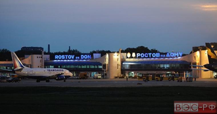 В аэропорту Ростова произошел взрыв