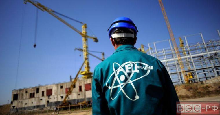 Строительство АЭС Белене