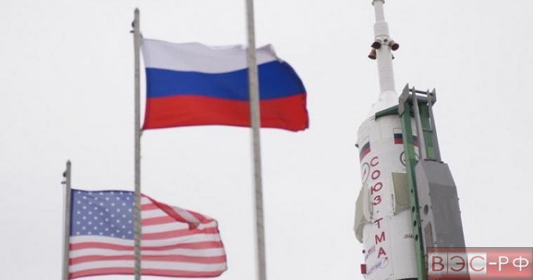 Россия и США договорились о беспошлинных поставках космической техники