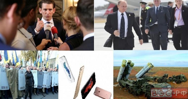 Топ самых интересных новостей дня в России и мире