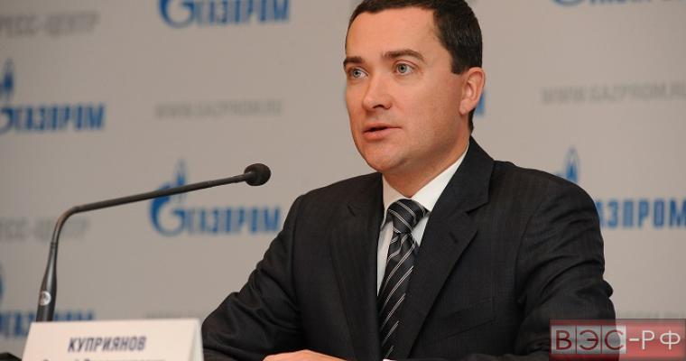 """""""Газпром"""" прокомментировал заявление Украины по закупкам газа у РФ"""