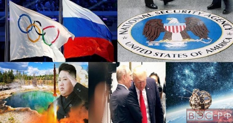 Новости России и мира сегодня: самые главные события, последние новости