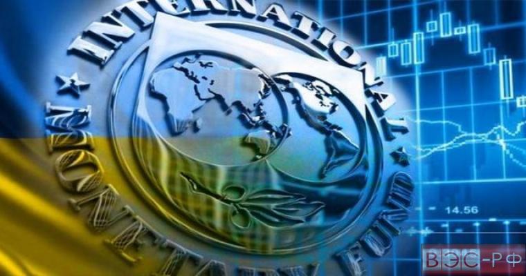 Выделит ли МВФ транш Украине