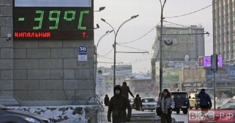 Аномальные морозы в России 2018