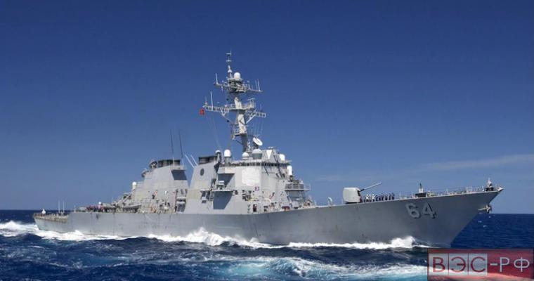 американский эсминец «Карни» в Чёрном море