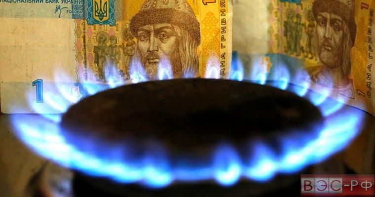 """МВФ обосновал необходимость повышения цен на """"голубое топливо"""" для украинцев"""