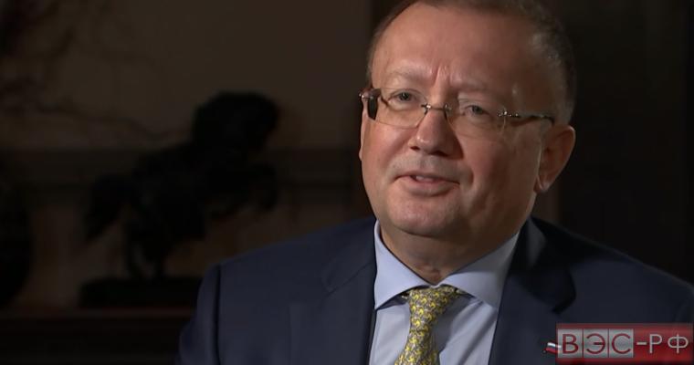 Александр Яковенко, посол РФ в Великобритании
