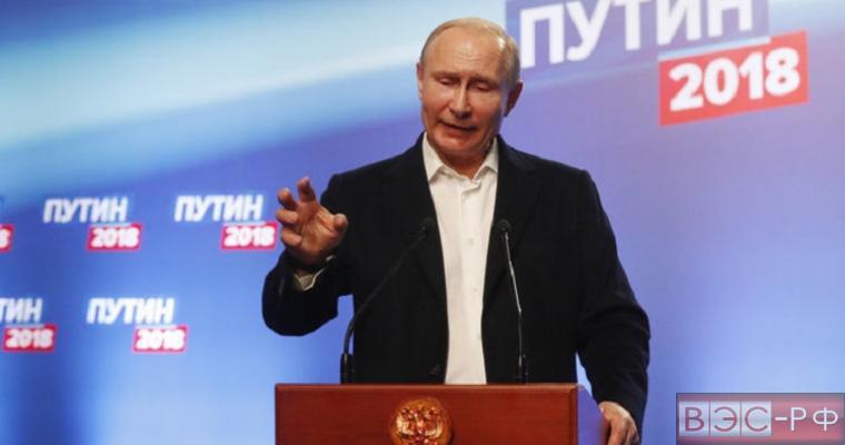 Выборы президента РФ 2018, Путин