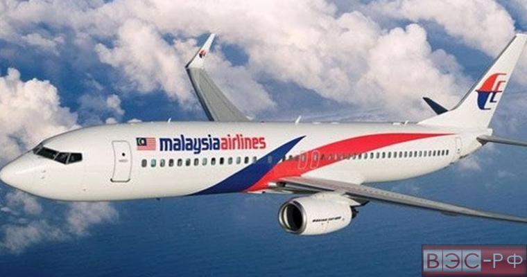 Исчезнувший малайзийский Boeing