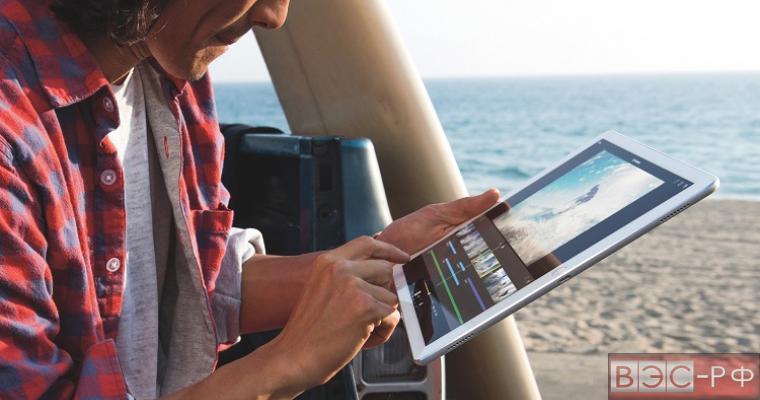 Россияне смогут обменять старые iPad на новые