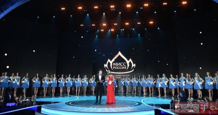 Мисс Россия 2018