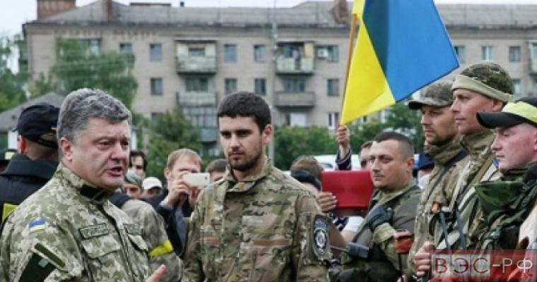 Порошенко и украинские военные