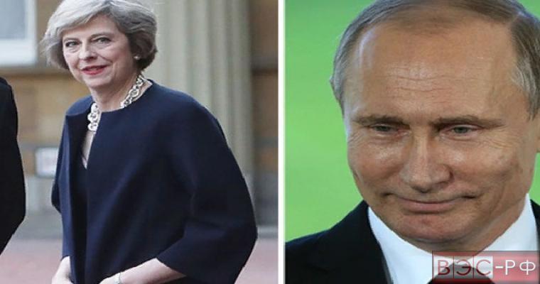 Владимир Путин и Тереза Мэй