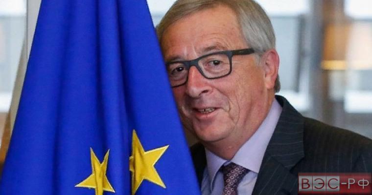 Глава Евросоюза
