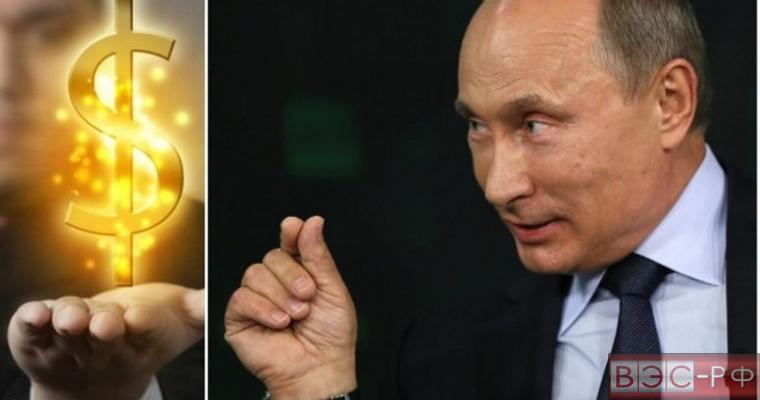 Путин и доллар