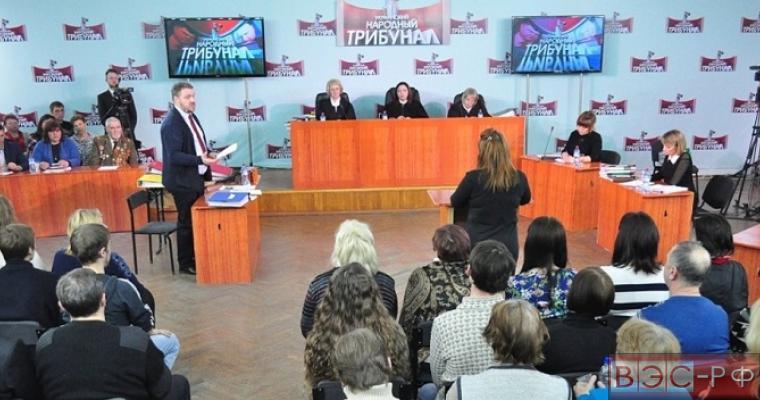 Народный трибунал Украины