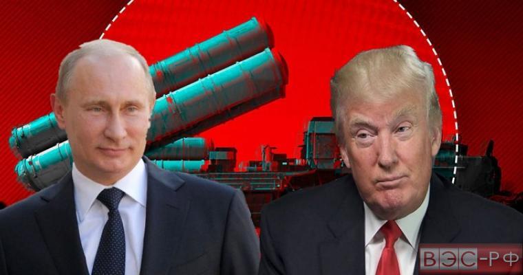 Путин и Трамп на фоне С-400