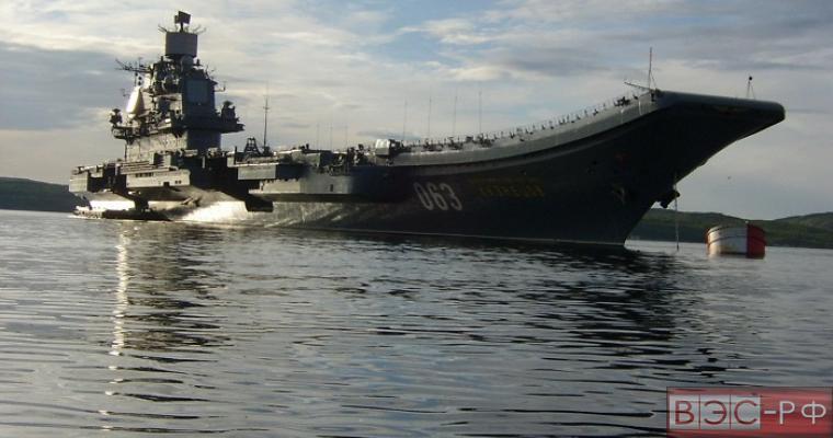 Россия направит к берегам Сирии авианосец
