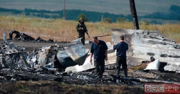 Расследование гибели Боинга над Донбассом