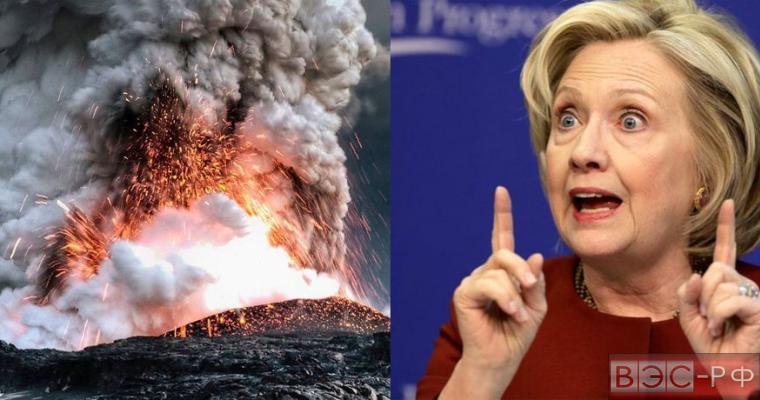 Клинтон озвучила страшные планы правительства США
