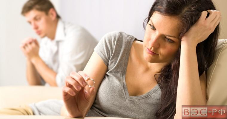 Ученые выяснили причину несчастных браков