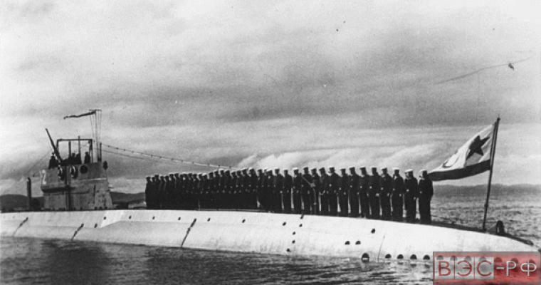 Подводная лодка Декабрист